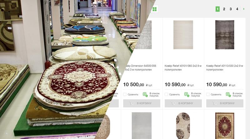 Интернет-магазины ковров. Обзор, сравнения, отзывы.